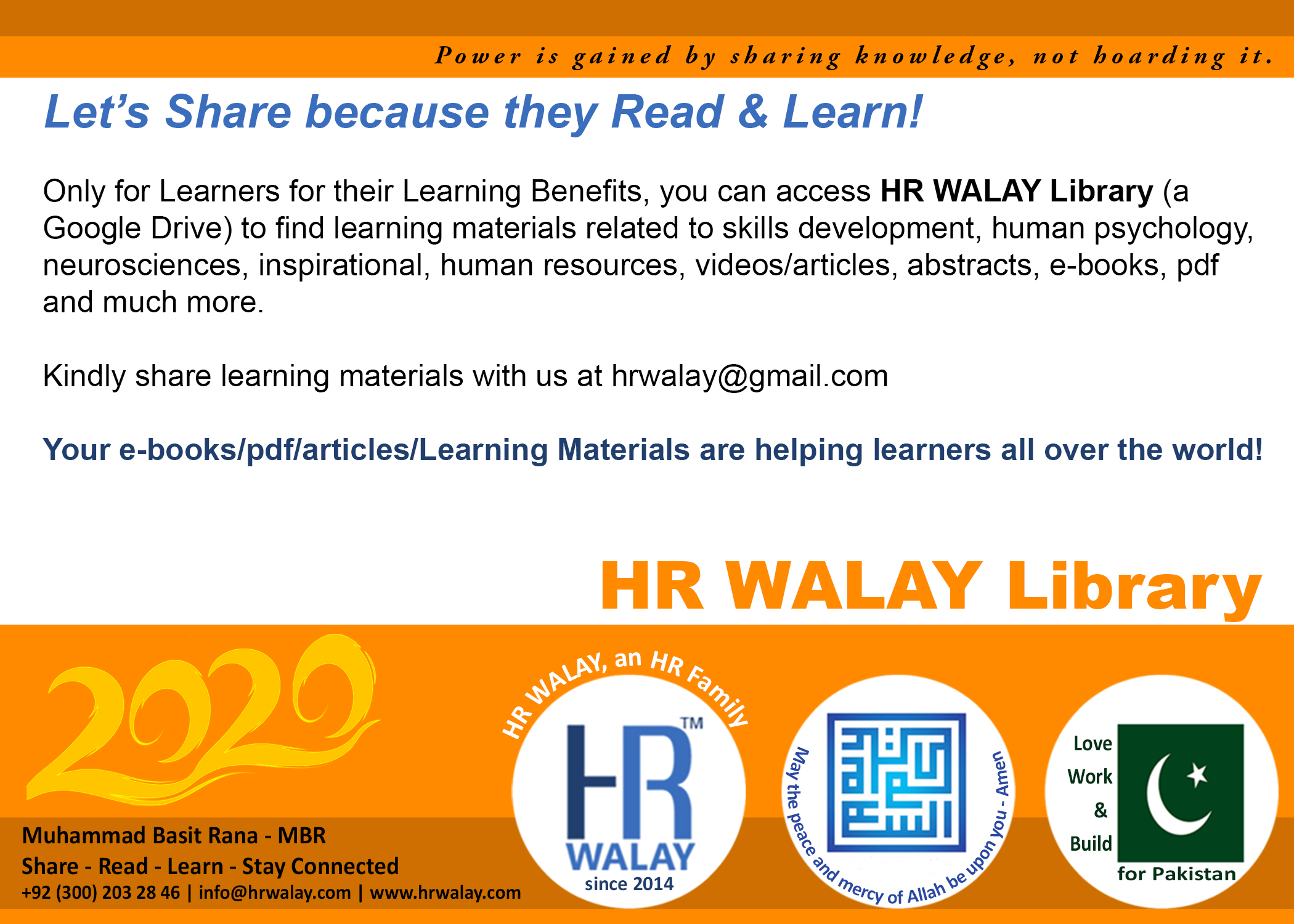HR Walay Library